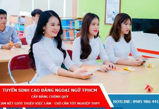 Cao đẳng ngoại ngữ tphcm tuyển sinh năm 2021